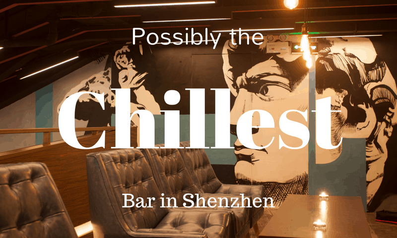 Possibly the chillest bar in shenzhen archiparti